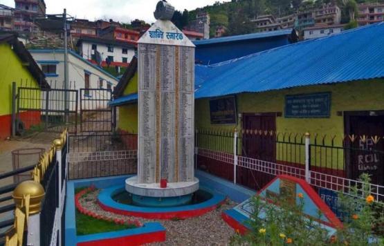 लिबाङ टुडिखेल नजिकै रहेको शान्ती स्मारक